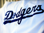 Dodgers Tickets Up To 35% Off!
