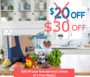 Blue Apron $30 Credit (Value of 3 Free Meals)